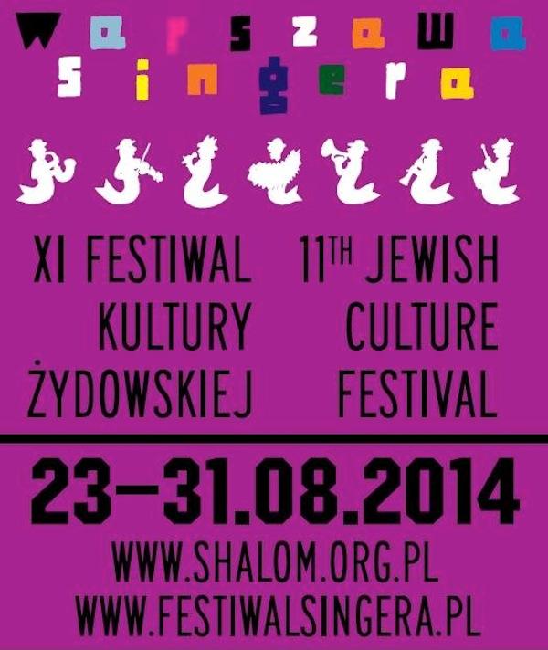 Festiwal-Singera-2014